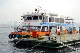 全國第一艘使用電力推進系統綠色渡輪 今啟用
