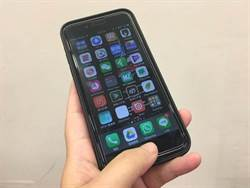 iPhone學堂》一招提高Home鍵反應速度
