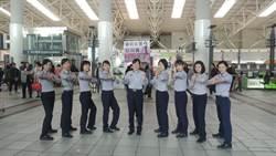 女警「聞雞起舞」 高鐵左營站示範防身舞