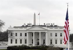 歐巴馬任內增值15% 現在買下白宮得花….