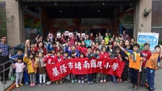 《產業》亞洲漿紙響應綠拇指計畫,綠化校園環境