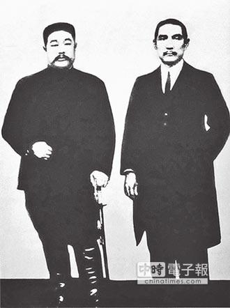 兩岸史話-宋慶齡的革命人生 一同參加北伐戰爭(九)