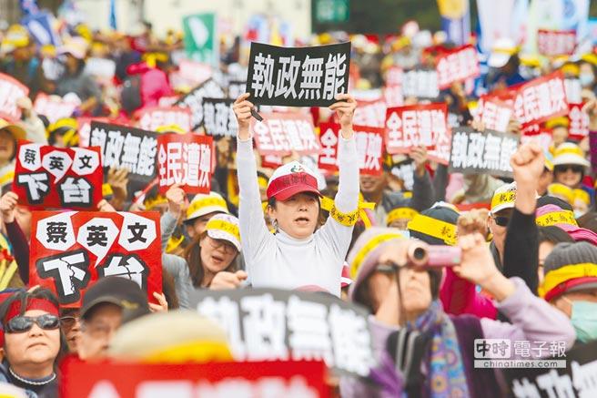 年金改革國是會議22日在總統府舉行,軍公教群眾前往凱達格蘭大道抗爭,捍衛自身權益。(本報系資料照片)