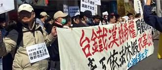 不滿輪班制度 台鐵產業工會彰化站演行動劇抗議