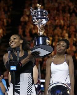 小威廉絲勝姊姊 四大賽23冠超越葛拉芙