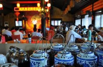 小心廣州茶館劣茶、二手茶