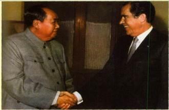毛澤東將半壁江山奉送尼克森