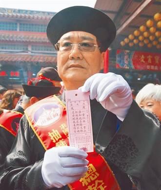 川普讓世界末日提前幾秒 「小英會讓台灣末日提前幾年!」