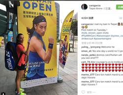 WTA台灣賽》法網女雙冠軍 法美女球星嚐鮮發紅包