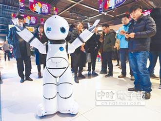 王尚智專欄-機器人也來金「機」報喜