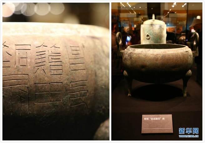 海昏侯墓中出土的青銅鼎刻有「籍田」字樣。籍田是古代吉禮的一種,旨在為當年的農耕事務討個好彩頭。(圖/新華網)