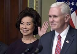 趙小蘭宣誓就任美國運輸部長