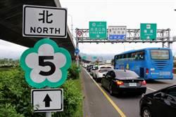 國5收假交通 宜蘭車潮不若前兩天