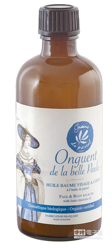 Graine de pastel菘藍皇家抗老精華油100ml,1500元。