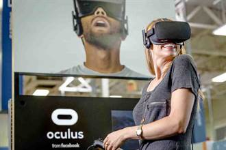 涉非法取得程式碼 法官判臉書Oculus賠5億