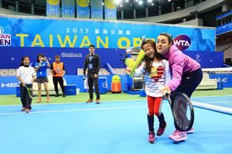 非洲一姐網球教室 變身孩子王