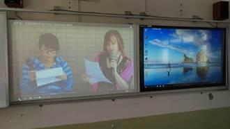 頭家國小英語情境教室 開直播與外國姊妹校交流