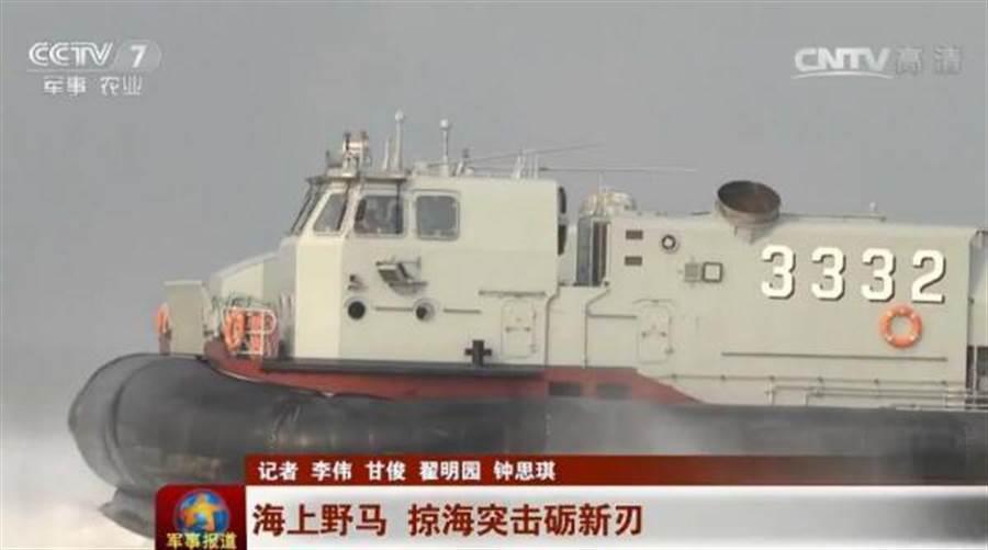 大陸中央電視台播出共軍首批量產726型「野馬」氣墊登陸艇列裝南海艦隊的畫面。(圖/中央電視台畫面)