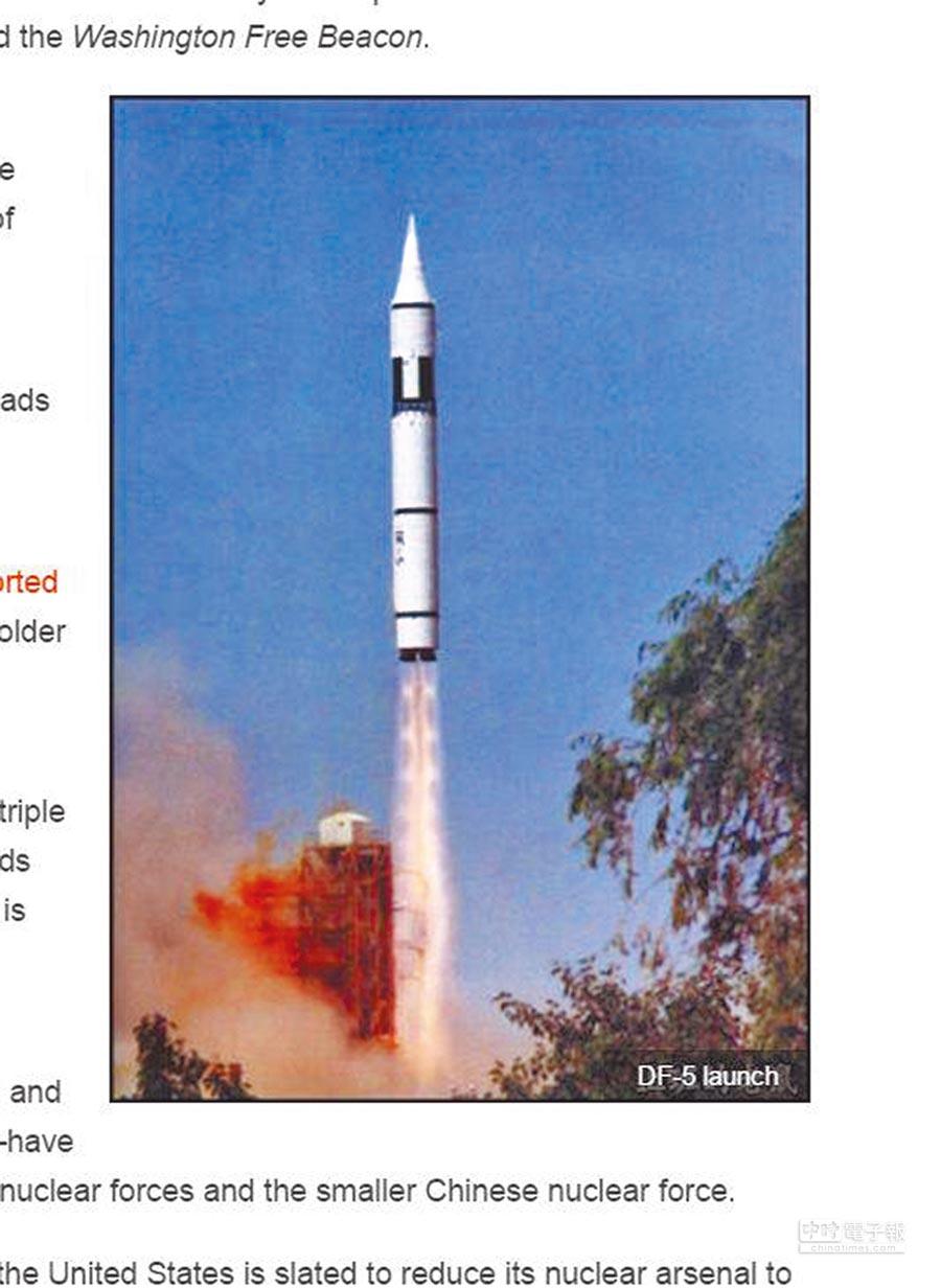美官員透露,解放軍近期在太原試射東風5C型洲際飛彈。(取自華盛頓自由燈塔網站)