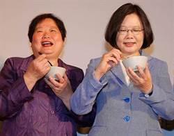 小英表姊接掌勞動部 網友憤慨:吃相難看!