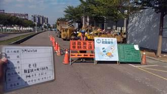 統一挖補建功 中市區重複挖補減少3成