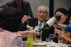 吳敦義盼內閣改組成功:不希望民進黨做爛 全民受苦