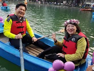 台中日月湖啟用 林佳龍偕妻划船浪漫獻吻