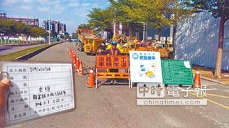 中市道路重複挖補率 減3成