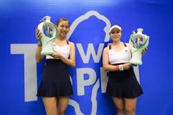 WTA台灣賽》攜手第9冠 詹詠然:我們1+1大於2