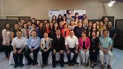 阿根廷臺灣青商會舉行會員大會