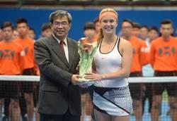 WTA臺灣賽》20位世界百大爭后 元旦起搶票