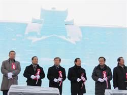 札幌雪祭展出「台北賓館」大冰雕