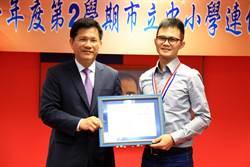 7市民國際發明展爭光 林佳龍頒榮譽獎章
