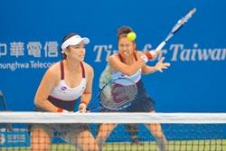 詹家姊妹 拿下WTA第9冠