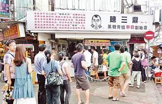 金峰魯肉飯後...公館夯店陳三鼎也要開發票了