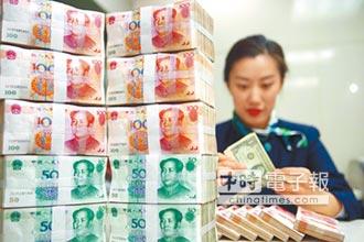 李迅雷:陸貨幣政策恐先緊後鬆