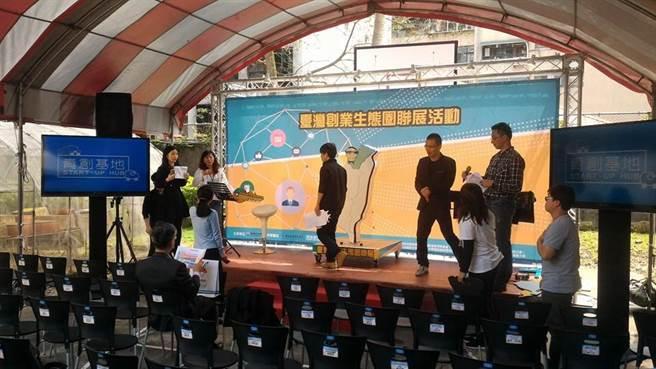 北科大育成中心支援行政院青創基地,提供青年創業諮詢服務、定期舉辦各式各樣的講座等輔導活動。經理岳珮喻說:「創業者拼命往前衝,我們的職責就是陪伴他們和讓他們無後顧之憂」。(圖/取自國立臺北科技大學創新育成中心 TaipeiTech IIC臉書)