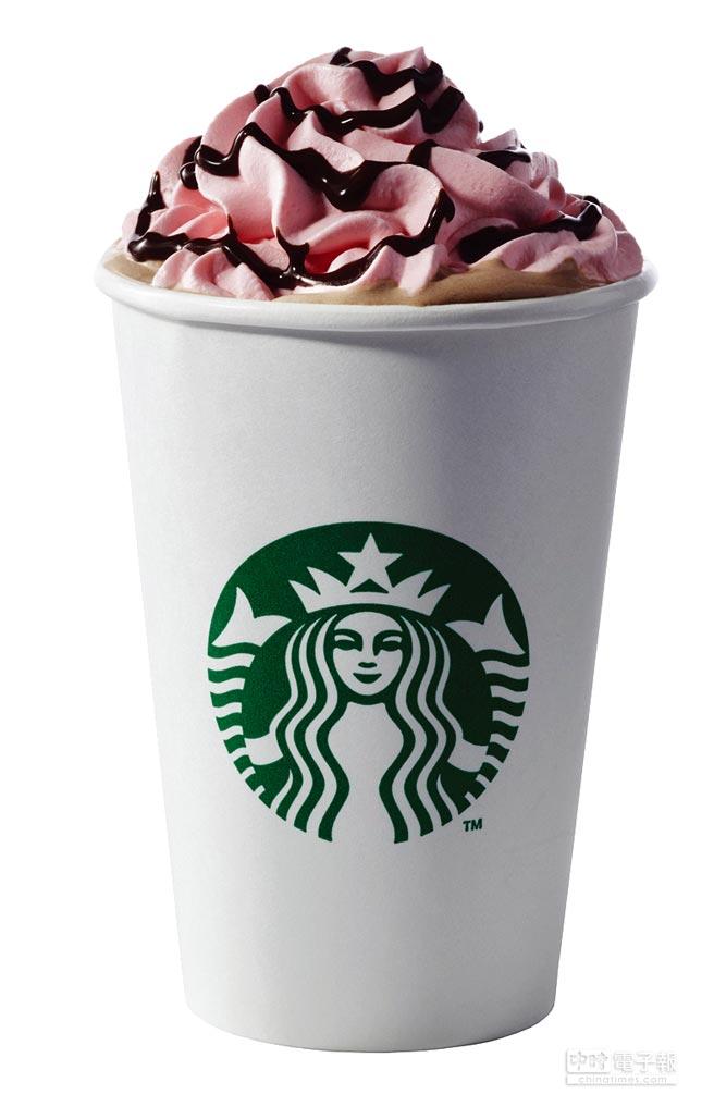 星巴克情人節飲品「濃情愛戀巧克力」,即日起至2月14日限定期間販售,售價依容量130至175元不等。