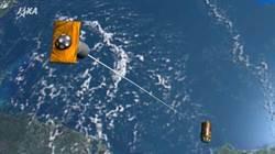 纜繩發射不成功 日本清除太空垃圾實驗失敗