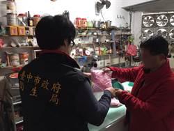 工業染料製作紅湯圓  中市查扣禁止販售