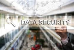響應網路安全日 三步驟守護你家網路資安