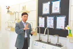 大田精密 全國首家取得飲水用水龍頭合格廠商