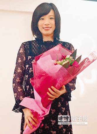 謝依旻 日3大女流名譽頭銜第一人
