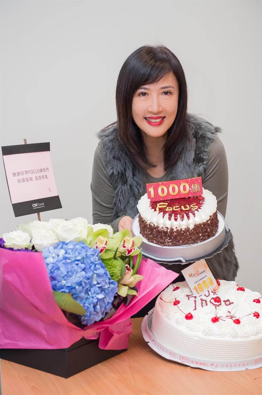 方念華今慶祝節目滿1000集。(TVBS提供)