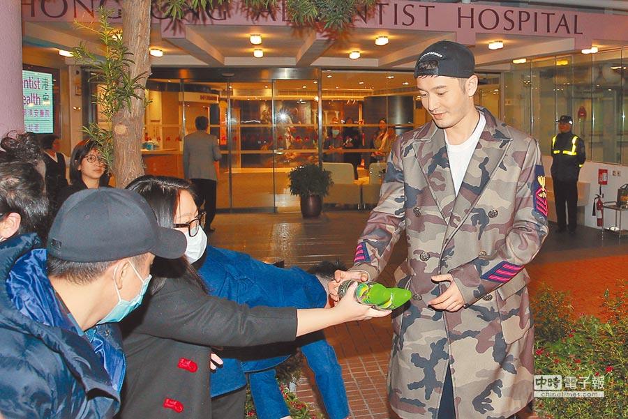 1月17日,黃曉明現身醫院門口,手拿餅乾和水給現場媒體記者。(CFP)