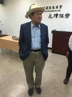 曹啟鴻與3女同住官舍 農委會:分層且繳租金