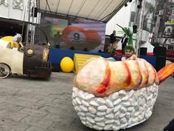 台北燈節重頭戲 西城嘉年華周六遊行