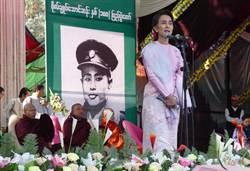 緬甸能擁抱西方民主嗎?