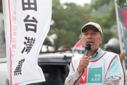 蔡丁貴:民進黨最不願意看到國民黨滅亡