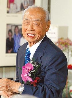 三民書局創辦人劉振強逝世